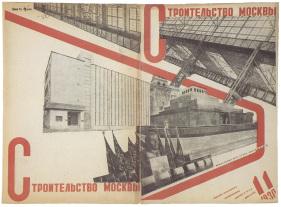 georgii-and-vladimir-stenberg-sm-1930-no-11