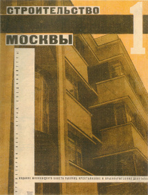 sm-1929-no-1